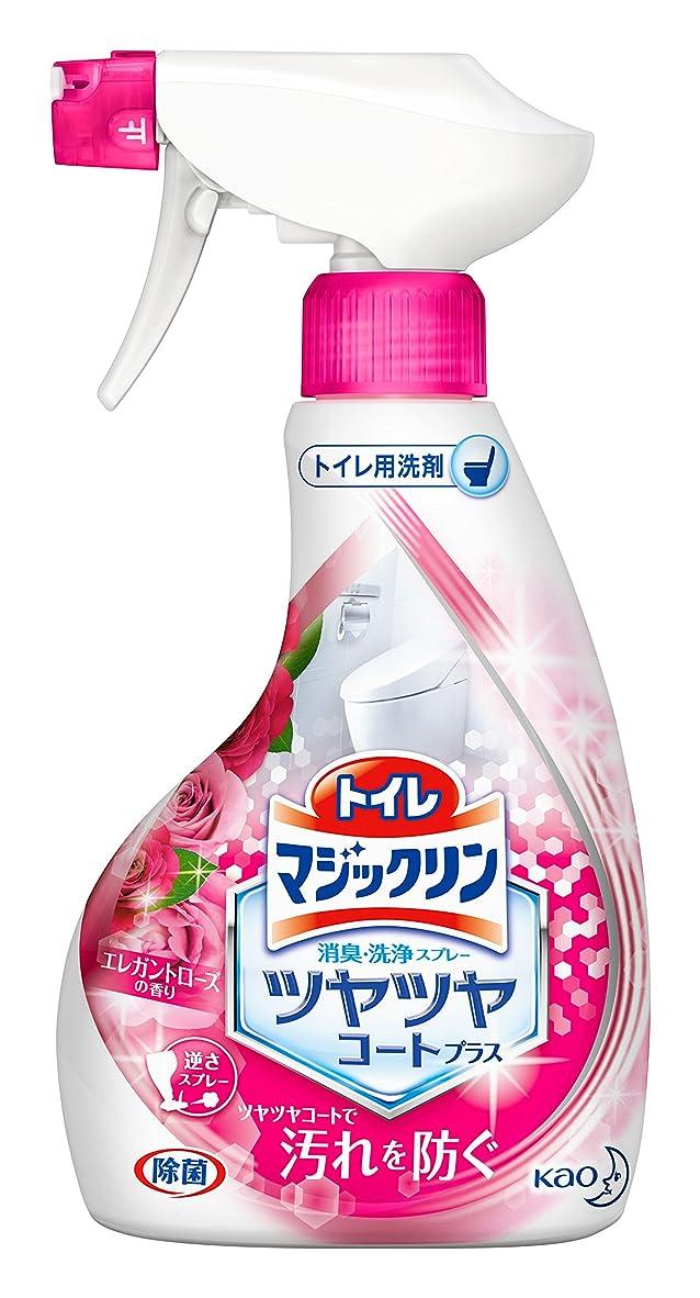 キーしてはいけません落ち着かないトイレマジックリン ツヤツヤコートプラス トイレ用洗剤 消臭?洗浄スプレー エレガントローズの香り 本体 380ml