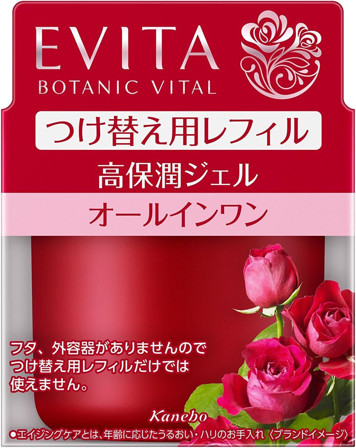 Kanebo Evita Botani Vital Boston Mall Deep 90g Refill Gel Moisture Factory outlet