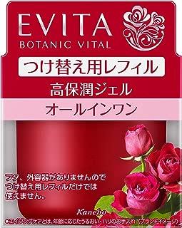 エビータ ボタニバイタル ディープモイスチャー ジェル〈つけ替え用レフィル〉 ナチュラルローズの香り オールインワンジェル