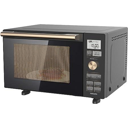 [山善] 電子レンジ オーブンレンジ 18L フラットテーブル トースト機能付き 自動メニュー18種類 簡単お手入れ グリル機能 ブラック YRP-F180V(B) [メーカー保証1年]