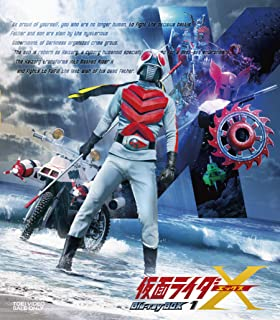 仮面ライダーX Blu-ray BOX 1