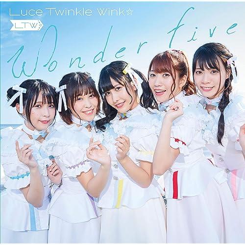 Wonder Five