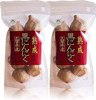 無農薬栽培 熟成黒にんにく S玉 16個 約96片 完全無添加 国産 福岡県久留米産 8個入パック ×2袋