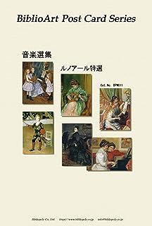 BiblioArt Post Card Series 【特価・旧タイプ品】音楽選集 ルノワール特選 6枚セット(解説付き)