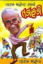 Amazon in: Tarak Mehta: Books