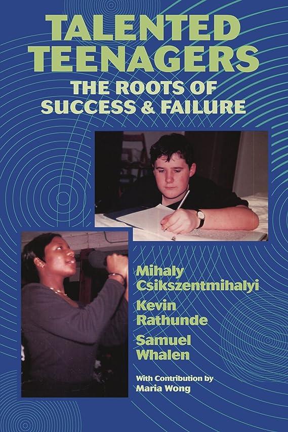 引き出しキラウエア山曇ったTalented Teenagers: The Roots of Success and Failure