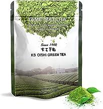 Matcha Green Tea Powder Award Winning 100% Authentic Japanese First Harvest Ceremonial Tea Yame Matcha Premium Green Tea P...