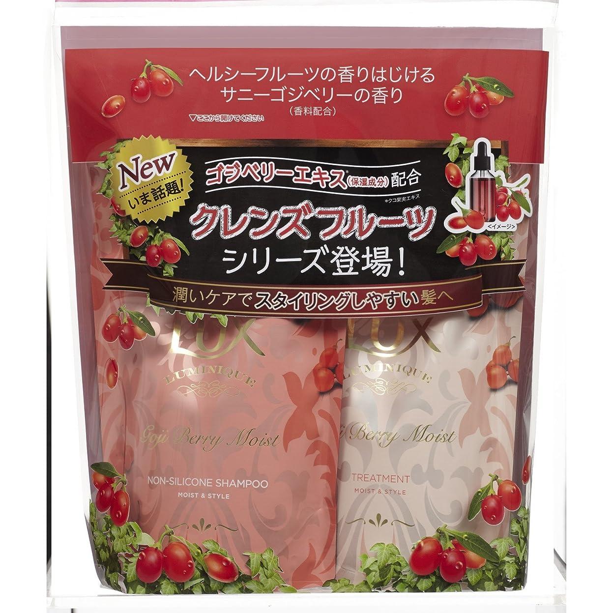 祖母欺活気づけるラックス ルミニーク ゴジベリーモイスト (サニーゴジベリーの香り) つめかえ用ペア 350g+350g