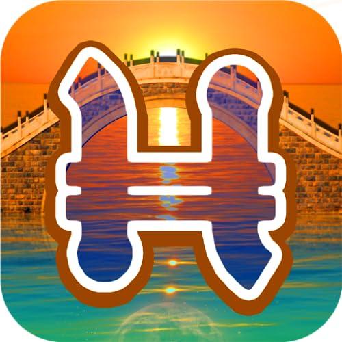 Hashi: A Puzzle of Bridges
