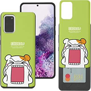 Compatible with Galaxy S20 Ultra Case (6.9inch) ORUCHUBAN EBICHU Dual Layer Card Slide Slot Wallet Bumper Cover - Face Crying