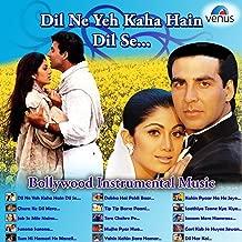 Dekha Hai Pehli Baar (Instrumental) [From
