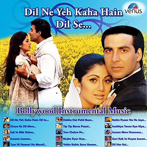 Jab se mile naina video song free download by ansuscapa issuu.