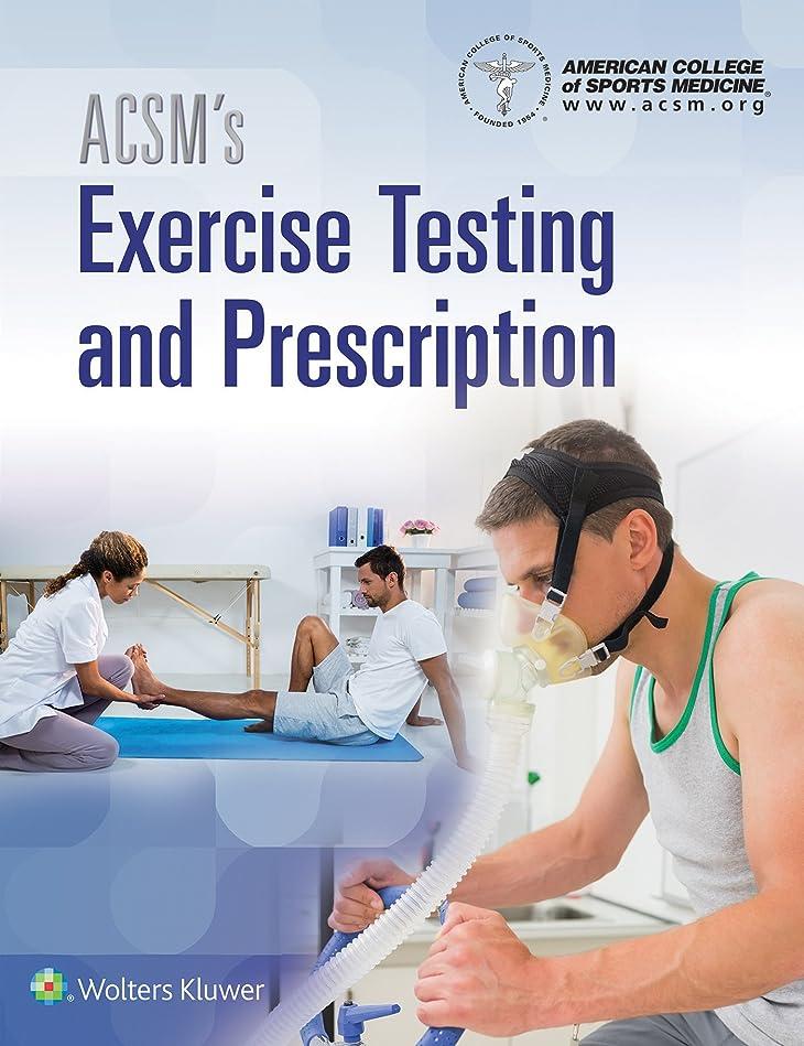 緊急コスト追記ACSM's Exercise Testing and Prescription (English Edition)