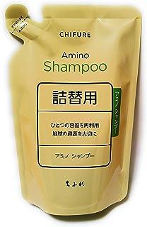 ちふれ化粧品 アミノ シャンプー つめかえ用 (170mL) 詰め替え用 CHIFURE ノンシリコン