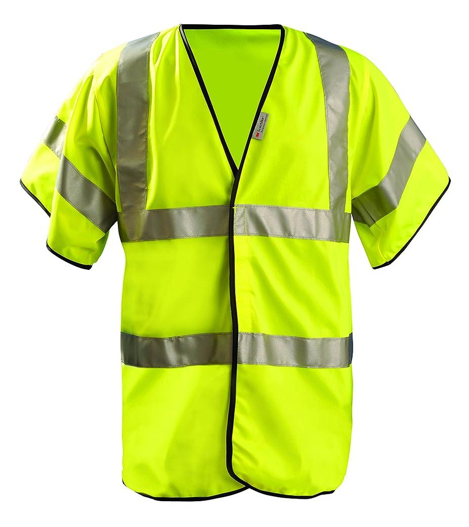 くすぐったい葡萄薬Occunomix LUX-HSFULLG-YM Class 3 Premium Solid Dual Stripe Visibility Vests, Medium, Yellow by Occunomix
