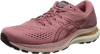 ASICS GEL-KAYANO 28 Koşu Ayakkabısı Kadın