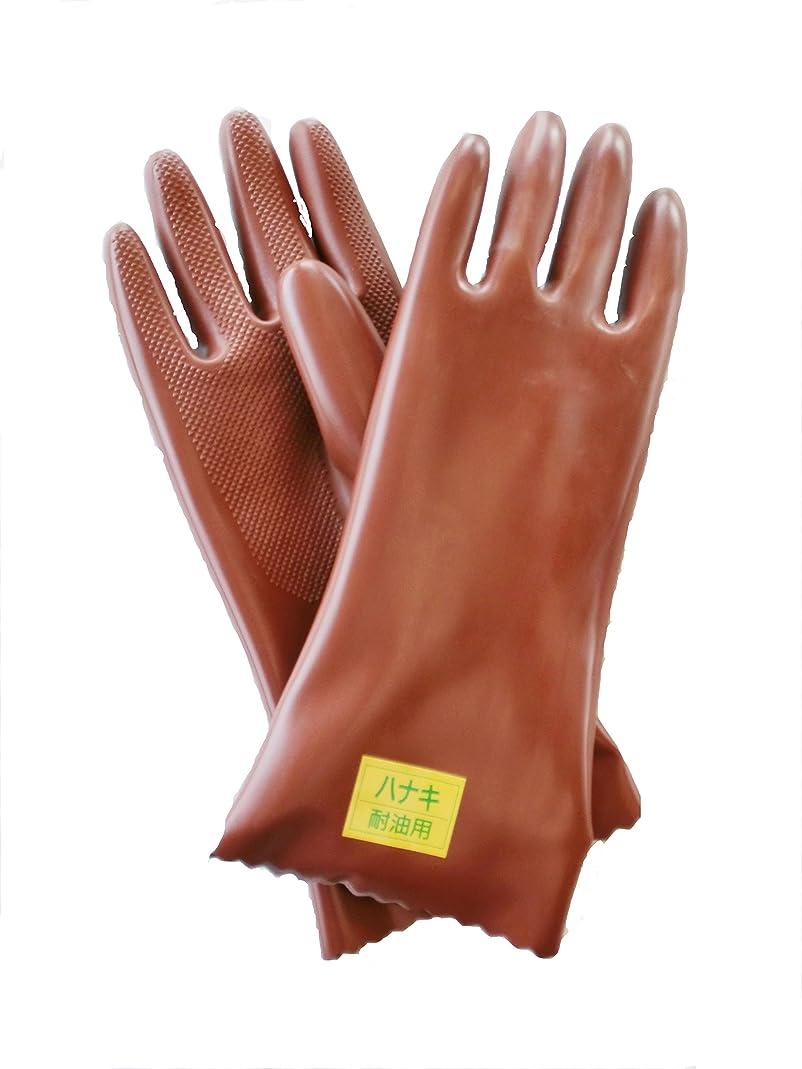 未来謎めいたスタイルハナキゴム かいてき耐油手袋 C型 1双