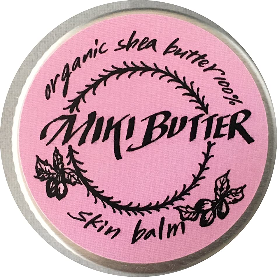 間違えたプレゼンテーションブラウス100%天然 未精製シアバター ミキバター (ゼラニウム, 15)