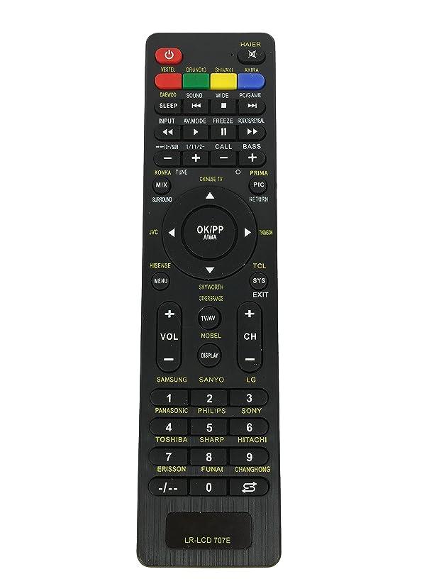 Fine Remote New Universal Remote Control Replacement for Samsung LG TCL Sony Haier Vestel Akira Konka Prima JVC Skyworth Hisense Nobel Sanyo Panasonic Philips Toshiba Sharp Hitachi Funai (LR-LCD 70E)