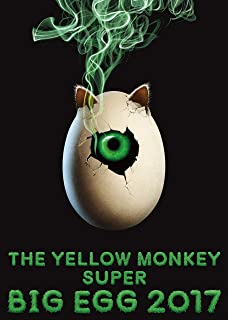 THE YELLOW MONKEY SUPER BIG EGG 2017(DVD2枚組)