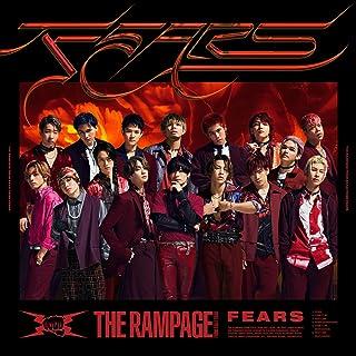 【Amazon.co.jp限定】FEARS(CD)(メガジャケ付き)