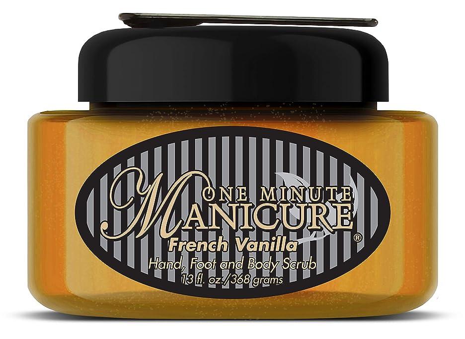 消える省略する切り刻むOne Minute Manicure 保湿、ソルトスクラブ -  プロ、再調整&潤い肌を剥離するように処方 植物油で強化&ナチュラル海塩(フレンチバニラ) 13オンス