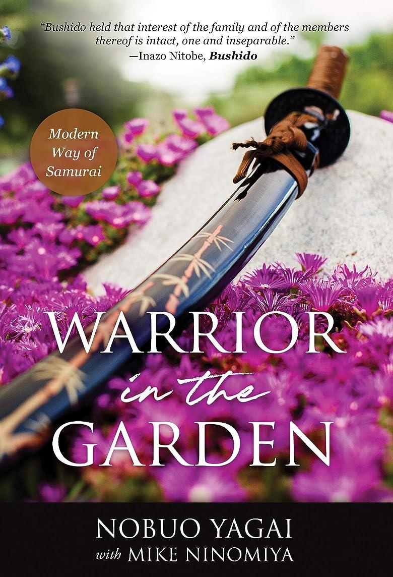 左時々かわいらしいWarrior in the Garden: Modern Way of Samurai (English Edition)