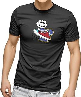 CREO Customized Round Neck Shirt - Douss Banzeen – Hit the gas Design