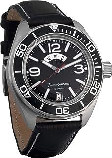 Vostok Komandirskie Automatic Russian Military Wristwatch WR 200m #02-65 Case