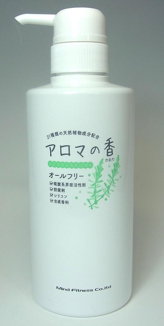 東部パス馬鹿アロマの香 300ml 【メーカー公式】