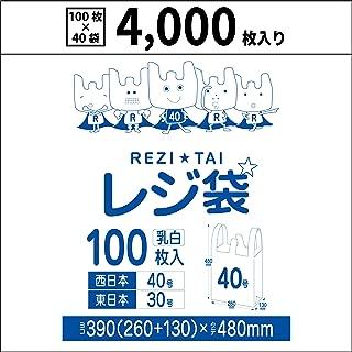 レジ袋 半透明 関西40号 関東30号 厚手 ヨコ26cm×タテ48cm 厚み0.017mm 4,000枚入【Bedwin Mart】