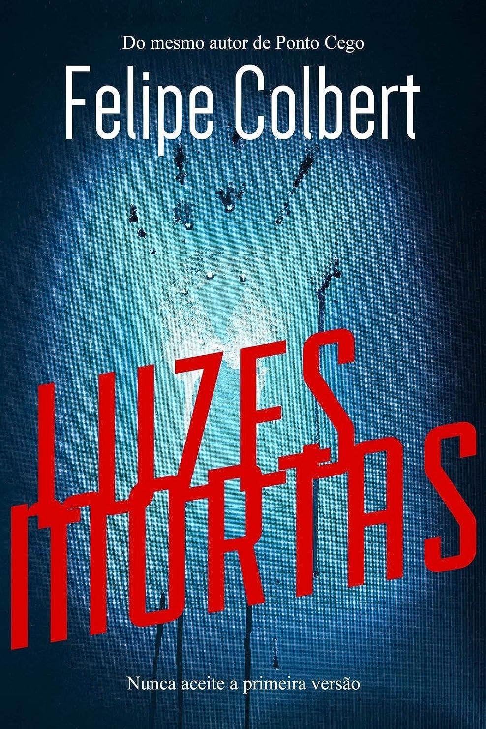 近々トランジスタ迫害するLuzes Mortas
