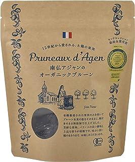 丸成商事 南仏アジャンのオーガニックプルーン(種付き) オーサワジャパン 200g×2個