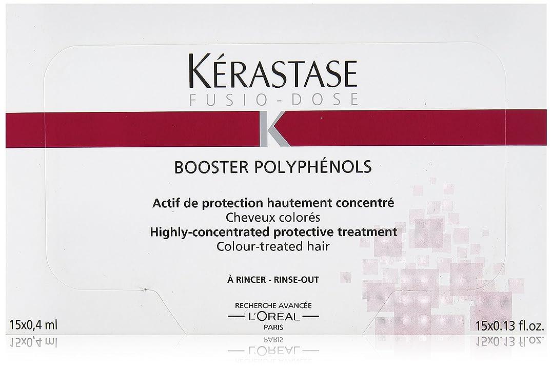 滅多思いつくメトリックKerastase - ブースターポリフェノール。 15x0、4ミリリットル
