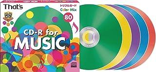 太陽誘電製 That's CD-R音楽用 24倍速80分 5色カラーミックス インデックスカード付 5mmPケース5枚入 CDRA80C5Y5ST