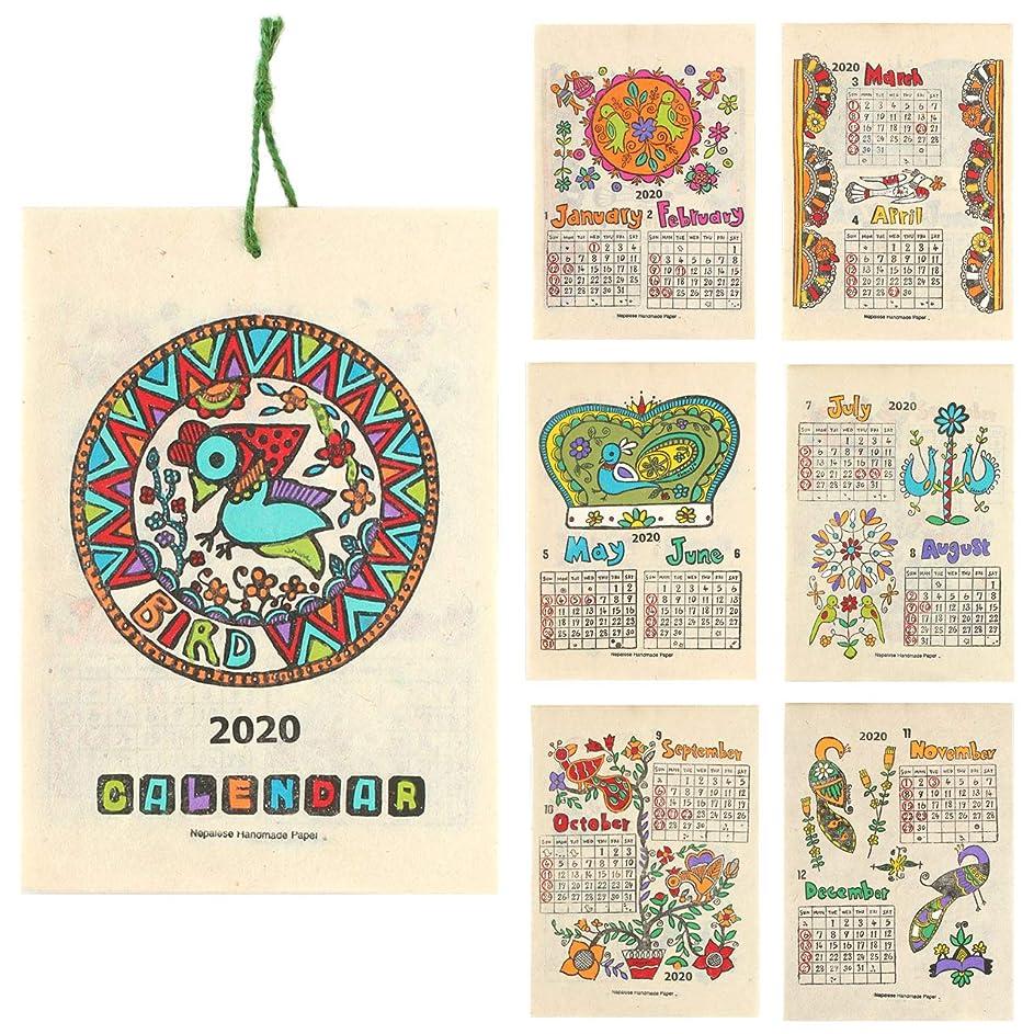 堀ストレスの多いコイル[ラトルウッド]RattleWood 2020 カレンダー 壁掛け バード アジアン ポスター 手漉き紙 エスニック 鳥 カラフル