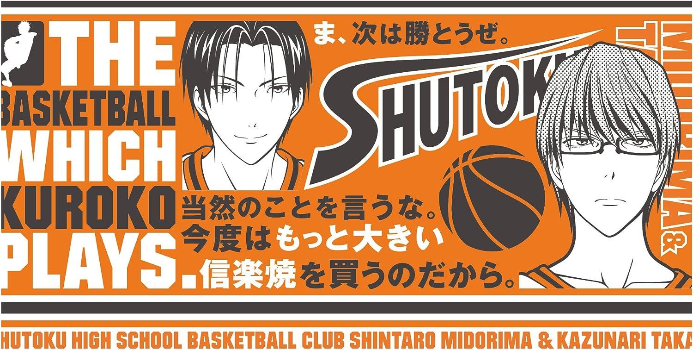 Kuroko's Basketball - Collection Glass [Shuutoku High  Midorima & Takao]