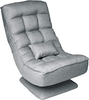 360 Degree Swivel Gaming Chair Lazy Sofa, Adjustable Positions Multiple Angles Backrest with Massage Function Pillow,Folding Floor Chair for Home, Balcony, Office(Grey)