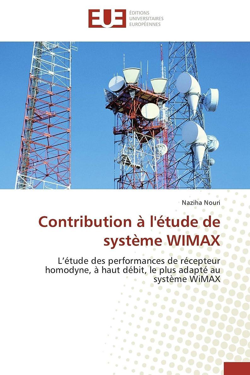 影響力のあるカリングフェザーContribution à l'étude de Système Wimax (Omn.Univ.Europ.)