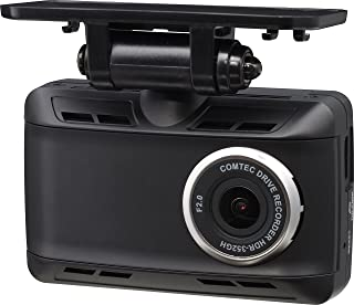 コムテック ドライブレコーダー HDR-352GH 200万画素 Full HD ノイズ対策済 夜間画像補正 LED信号対応 専用microSD(16GB)付 3年保証 Gセンサー GPS 12/24V車対応 駐車監視機能 レーダー探知機連携 超広角レンズ168°採用 日本製COMTEC