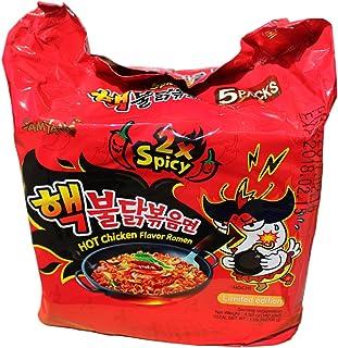 2er Pack (2x700g) Samyang Doppel Hot Chicken Flavour Instant