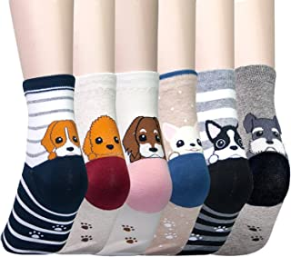 3-6 Pairs Womens Gift Socks Set - Animal Cat Dog Owl Pattern Funny Cute Design Gift Ideas Size 6-9