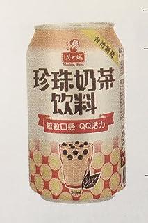 台湾洪大媽珍珠奶茶飲料(タピオカ入りミルクティー)315ml*48缶