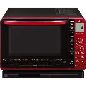 日立 ボイラー式過熱水蒸気 オーブンレンジ ヘルシーシェフ 22L 赤外線センサー 250℃1段式オーブン MRO-S7X R レッド