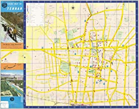 Historic Pictoric Map : Tehran, Iran 1966, Guide map of Tehran, Antique Vintage Reproduction : 57in x 44in
