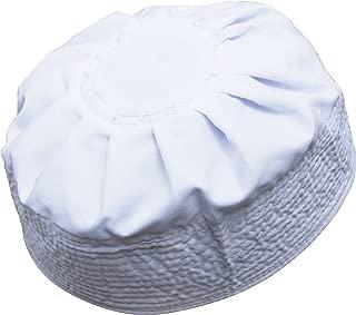 TheKufi White Cotton Pleated Top 3.5in Tall Fabric Kufi Prayer Cap Beanie