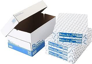 コピー用紙 B4 ブランコ 高白色 2500枚(500×5)