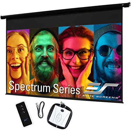 Elite Screens Spectrum Electric Motorized Projector Screen with Multi Aspect Ratio Function Max Size 125-inch Diag 16:9 Home Theater 8K/4K Ultra HD Ready Projection ELECTRIC125H