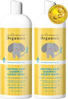 Organic Baby Shampoo & Body Wash – Tear-Free Shampoo for Toddlers & Kids – Chemical-Free Eczema Relief Natural Soap – Made in the USA - Calming Lavender & Citrus Essential Oils 2-pack 16 oz 2 in 1