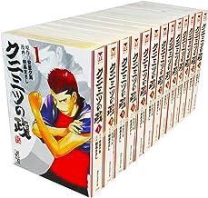 クニミツの政 文庫版 コミック 全13巻完結セット (講談社漫画文庫)